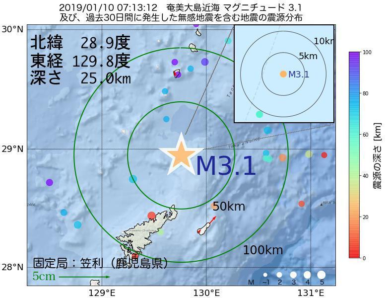 地震震源マップ:2019年01月10日 07時13分 奄美大島近海でM3.1の地震