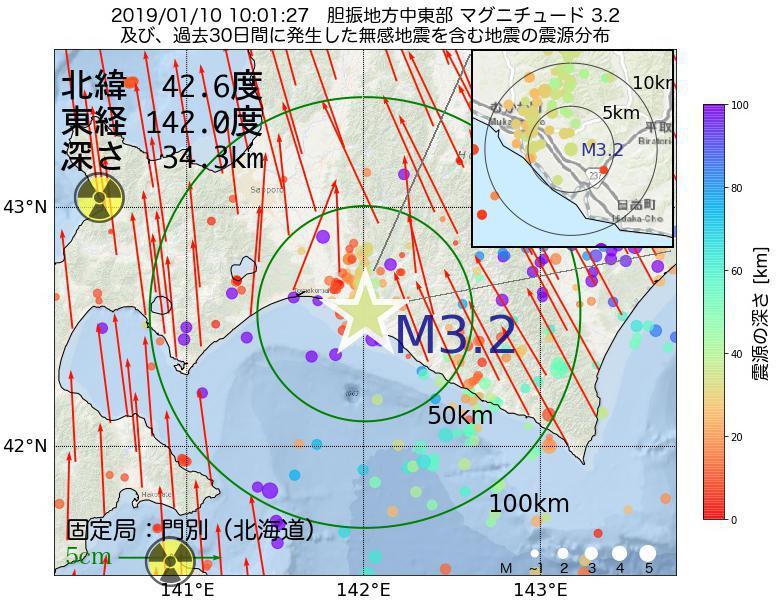 地震震源マップ:2019年01月10日 10時01分 胆振地方中東部でM3.2の地震