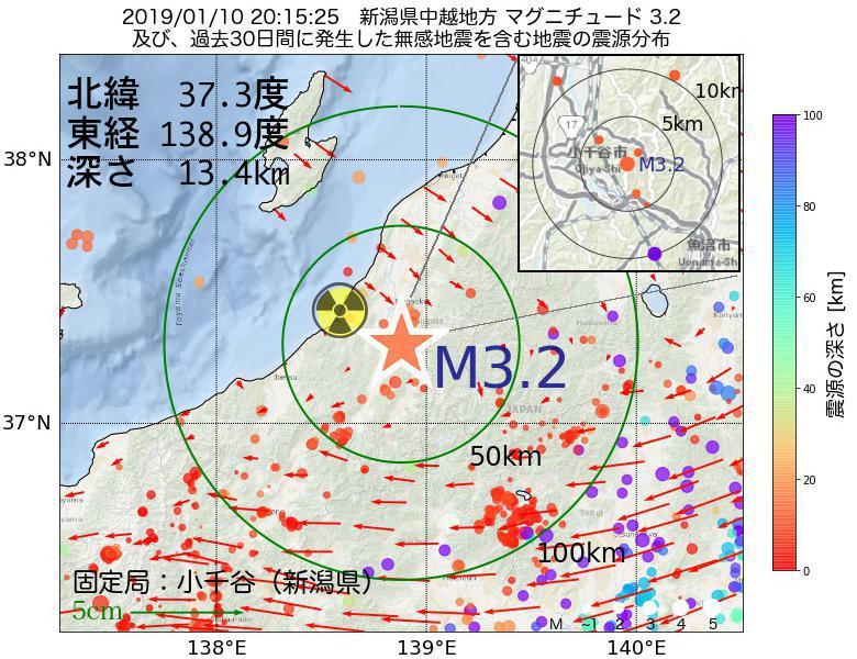 地震震源マップ:2019年01月10日 20時15分 新潟県中越地方でM3.2の地震