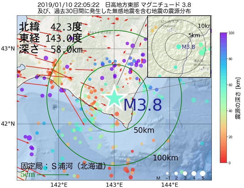 地震震源マップ:2019年01月10日 22時05分 日高地方東部でM3.8の地震