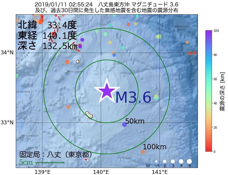 地震震源マップ:2019年01月11日 02時55分 八丈島東方沖でM3.6の地震