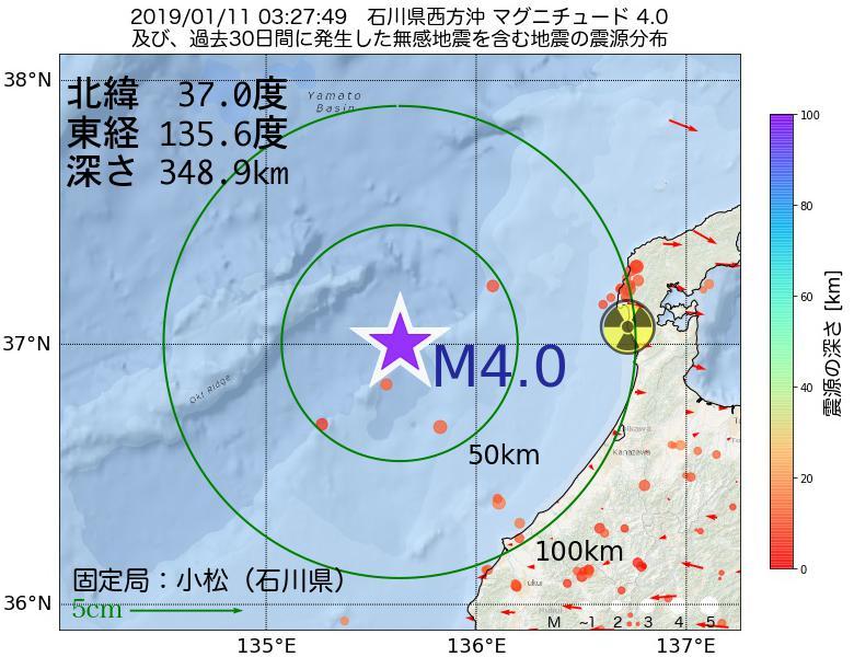 地震震源マップ:2019年01月11日 03時27分 石川県西方沖でM4.0の地震