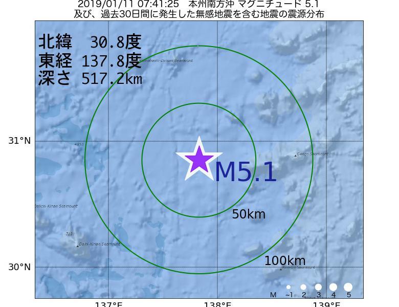 地震震源マップ:2019年01月11日 07時41分 本州南方沖でM5.1の地震
