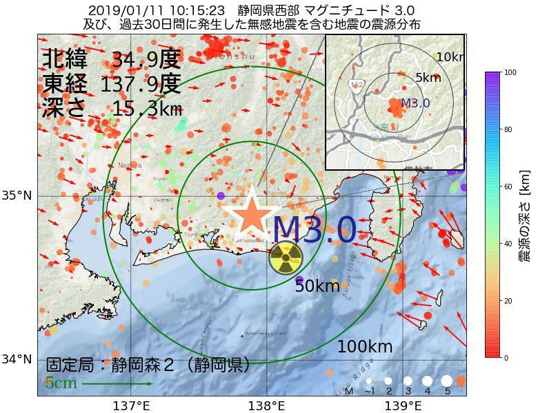 地震震源マップ:2019年01月11日 10時15分 静岡県西部でM3.0の地震