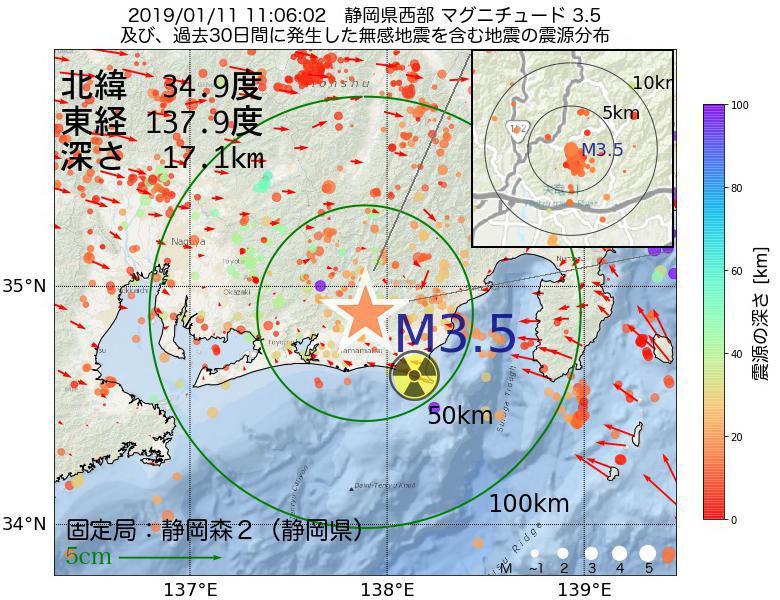 地震震源マップ:2019年01月11日 11時06分 静岡県西部でM3.5の地震
