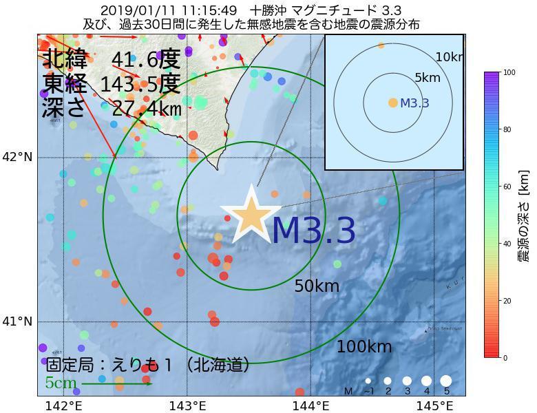 地震震源マップ:2019年01月11日 11時15分 十勝沖でM3.3の地震