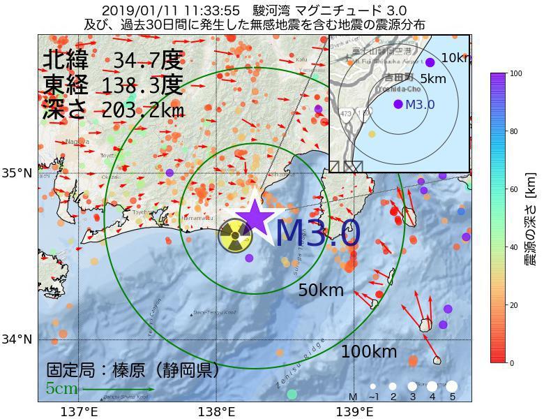 地震震源マップ:2019年01月11日 11時33分 駿河湾でM3.0の地震