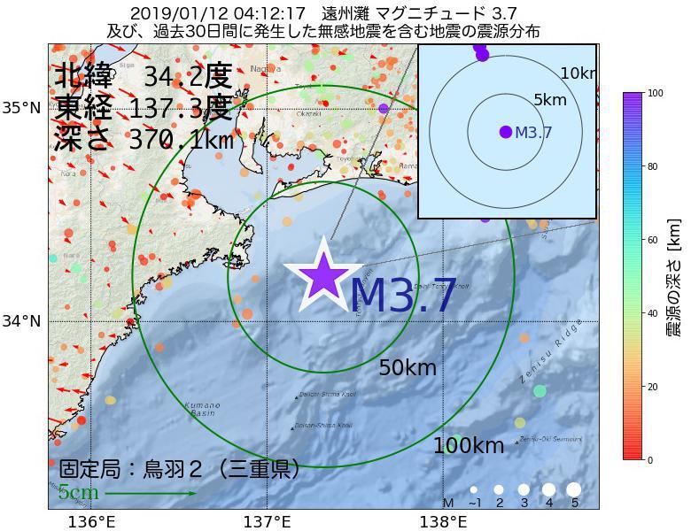地震震源マップ:2019年01月12日 04時12分 遠州灘でM3.7の地震