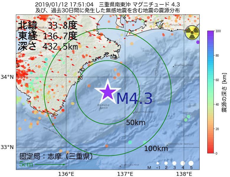 地震震源マップ:2019年01月12日 17時51分 三重県南東沖でM4.3の地震