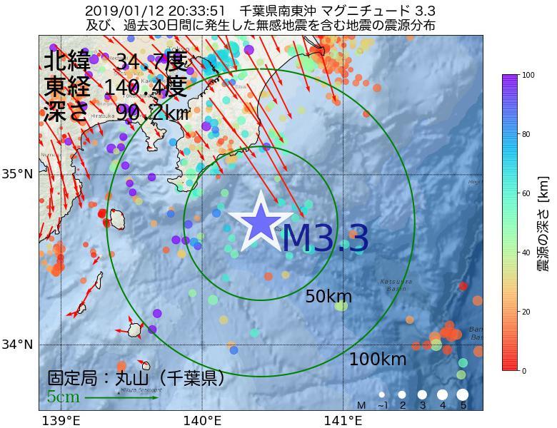 地震震源マップ:2019年01月12日 20時33分 千葉県南東沖でM3.3の地震