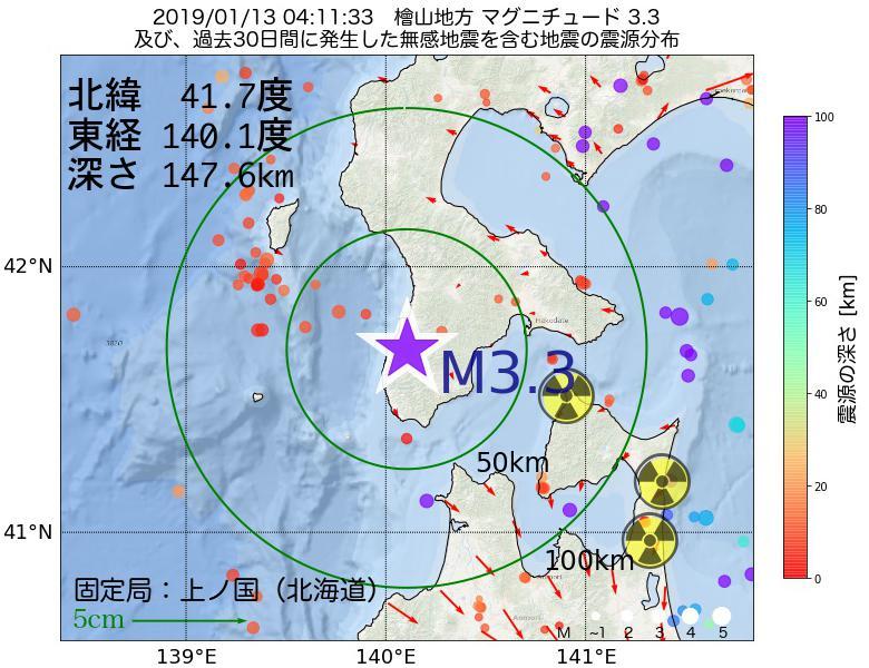 地震震源マップ:2019年01月13日 04時11分 檜山地方でM3.3の地震
