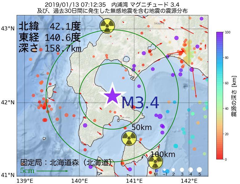 地震震源マップ:2019年01月13日 07時12分 内浦湾でM3.4の地震