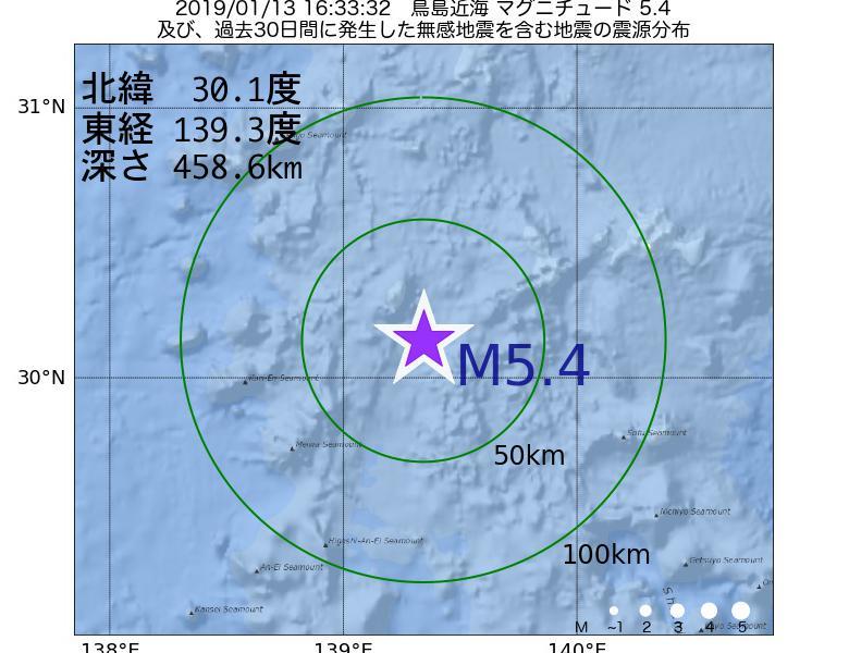 地震震源マップ:2019年01月13日 16時33分 鳥島近海でM5.4の地震