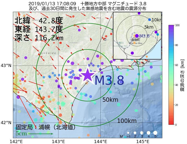 地震震源マップ:2019年01月13日 17時08分 十勝地方中部でM3.8の地震