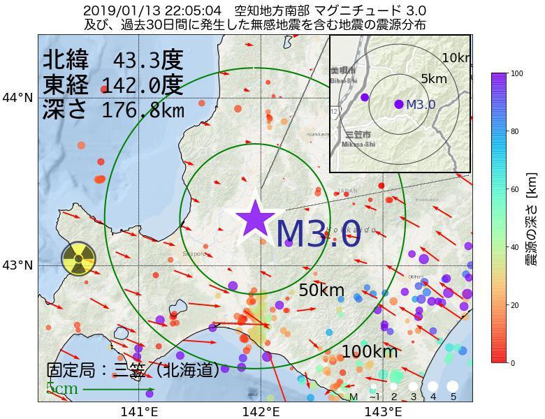 地震震源マップ:2019年01月13日 22時05分 空知地方南部でM3.0の地震