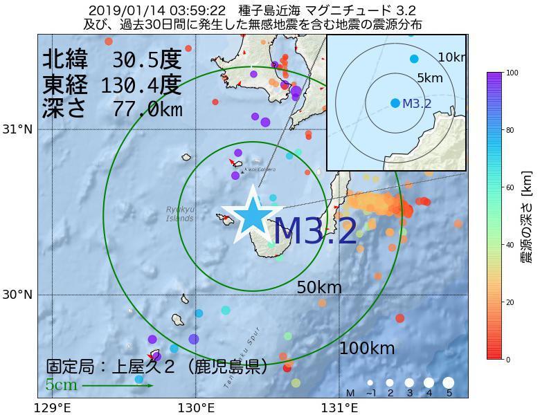 地震震源マップ:2019年01月14日 03時59分 種子島近海でM3.2の地震