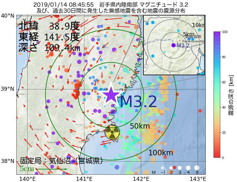 地震震源マップ:2019年01月14日 08時45分 岩手県内陸南部でM3.2の地震