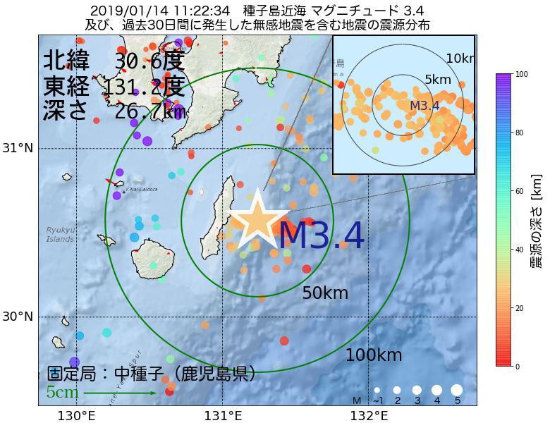 地震震源マップ:2019年01月14日 11時22分 種子島近海でM3.4の地震