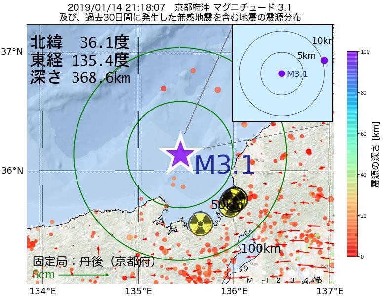 地震震源マップ:2019年01月14日 21時18分 京都府沖でM3.1の地震