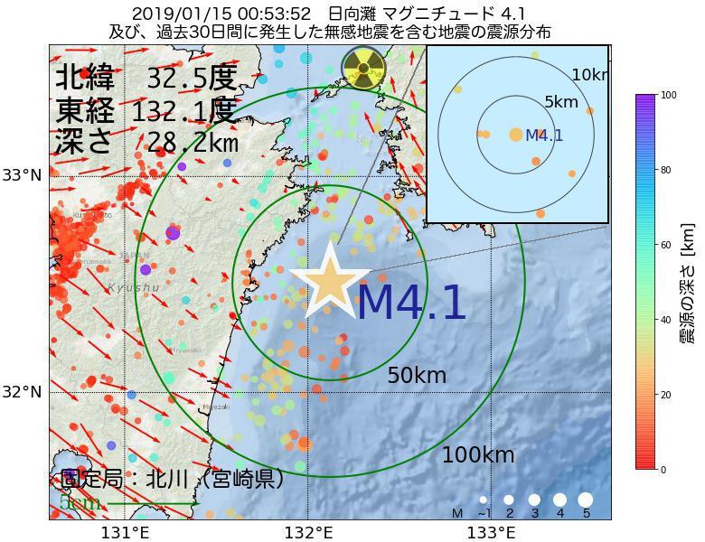 地震震源マップ:2019年01月15日 00時53分 日向灘でM4.1の地震