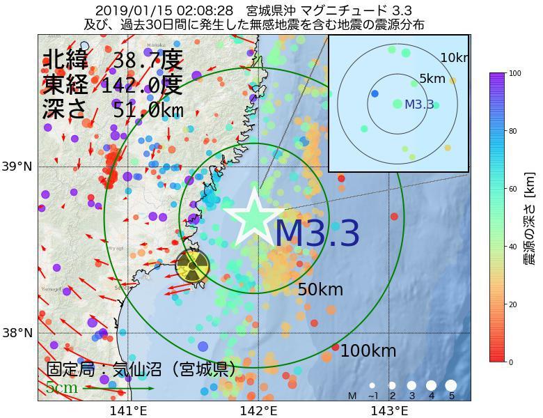 地震震源マップ:2019年01月15日 02時08分 宮城県沖でM3.3の地震