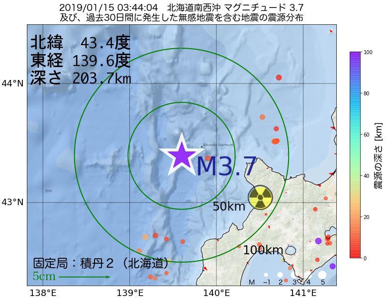 地震震源マップ:2019年01月15日 03時44分 北海道南西沖でM3.7の地震