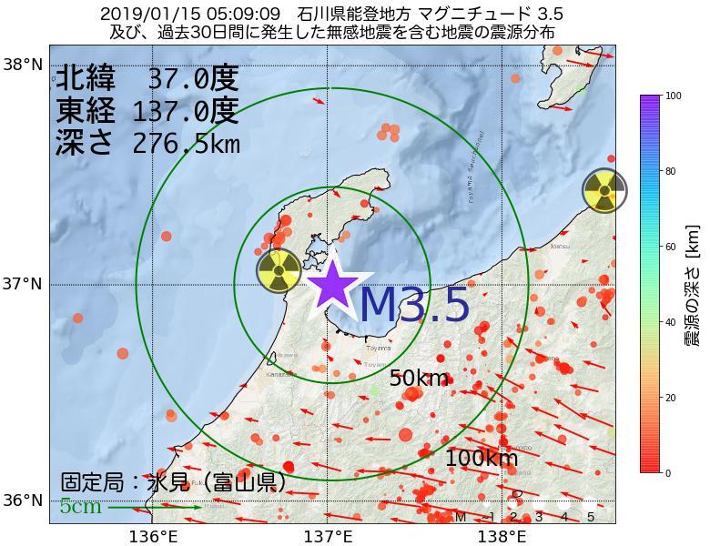 地震震源マップ:2019年01月15日 05時09分 石川県能登地方でM3.5の地震
