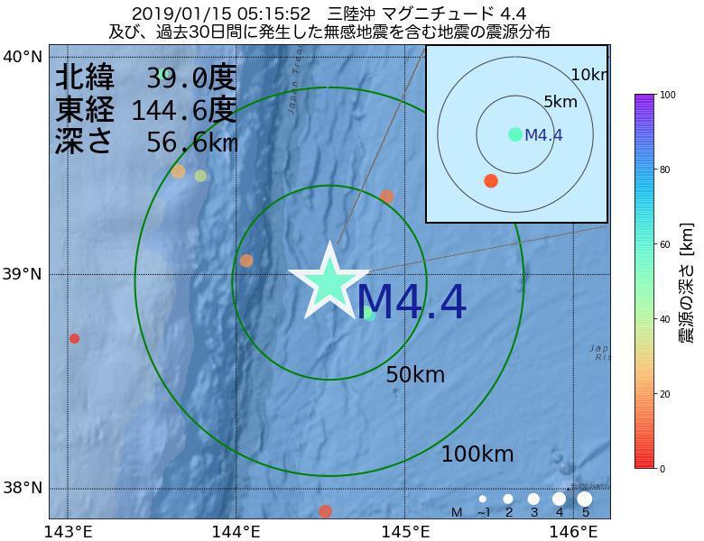 地震震源マップ:2019年01月15日 05時15分 三陸沖でM4.4の地震