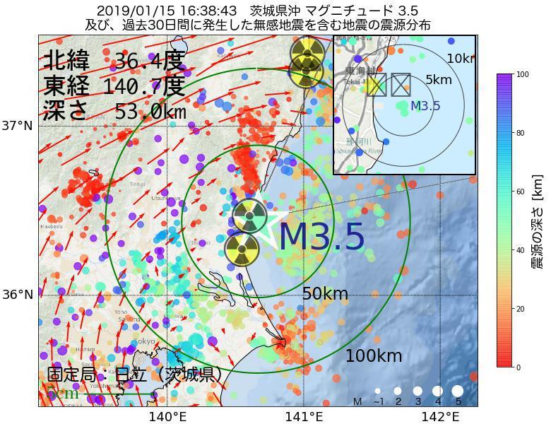 地震震源マップ:2019年01月15日 16時38分 茨城県沖でM3.5の地震