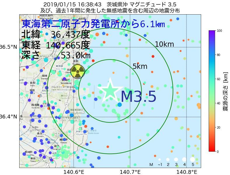 地震震源マップ:東海第二原子力発電所から6.1km地点でM3.5の地震が発生しました