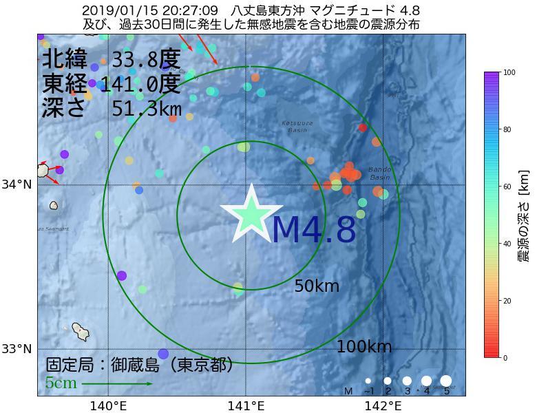 地震震源マップ:2019年01月15日 20時27分 八丈島東方沖でM4.8の地震