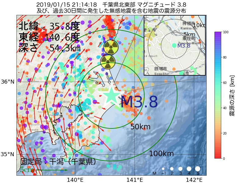 地震震源マップ:2019年01月15日 21時14分 千葉県北東部でM3.8の地震