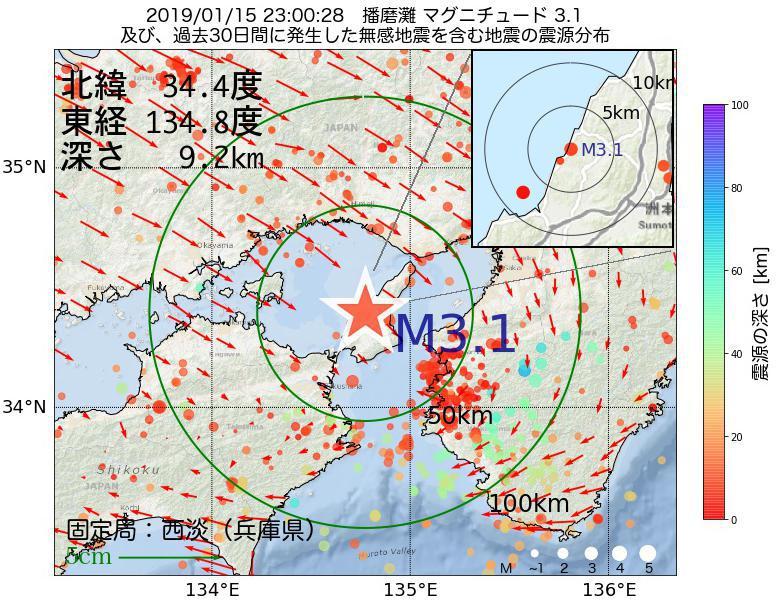 地震震源マップ:2019年01月15日 23時00分 播磨灘でM3.1の地震