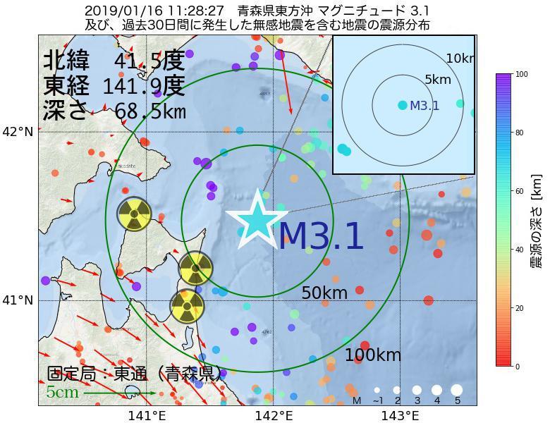 地震震源マップ:2019年01月16日 11時28分 青森県東方沖でM3.1の地震