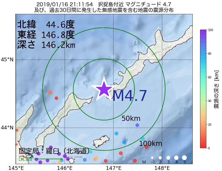 地震震源マップ:2019年01月16日 21時11分 択捉島付近でM4.7の地震