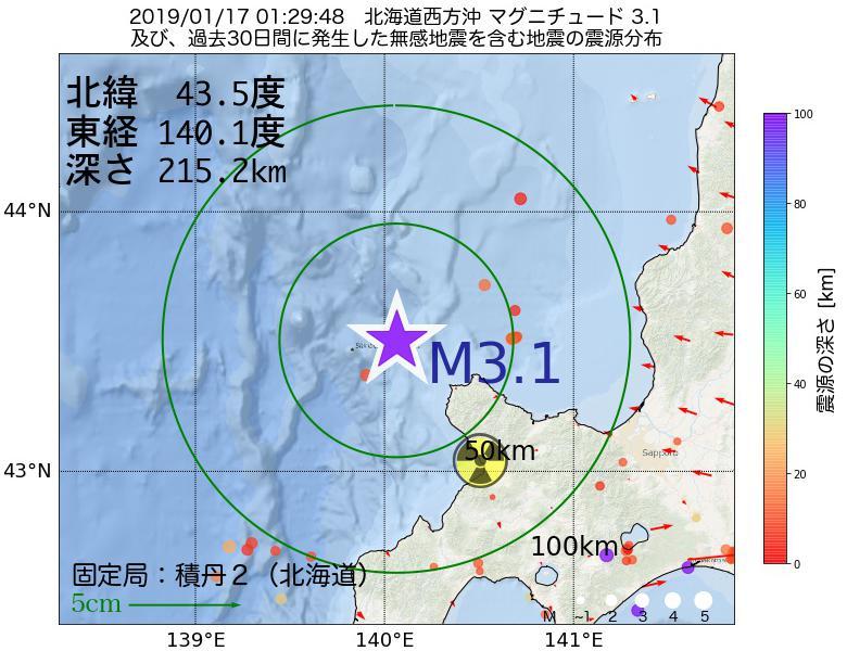 地震震源マップ:2019年01月17日 01時29分 北海道西方沖でM3.1の地震