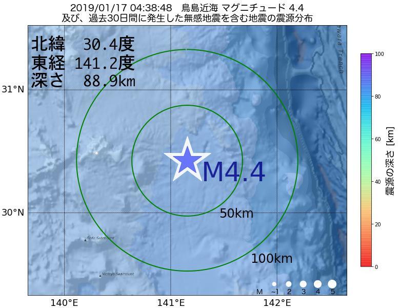 地震震源マップ:2019年01月17日 04時38分 鳥島近海でM4.4の地震
