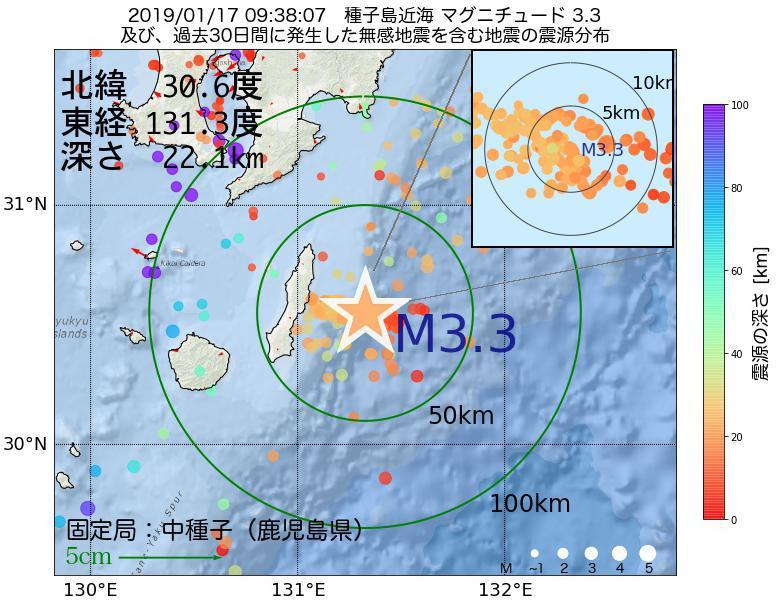 地震震源マップ:2019年01月17日 09時38分 種子島近海でM3.3の地震