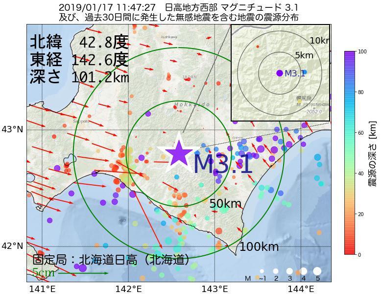地震震源マップ:2019年01月17日 11時47分 日高地方西部でM3.1の地震