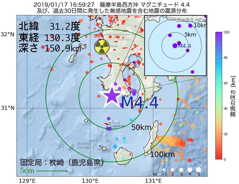 地震震源マップ:2019年01月17日 16時59分 薩摩半島西方沖でM4.4の地震