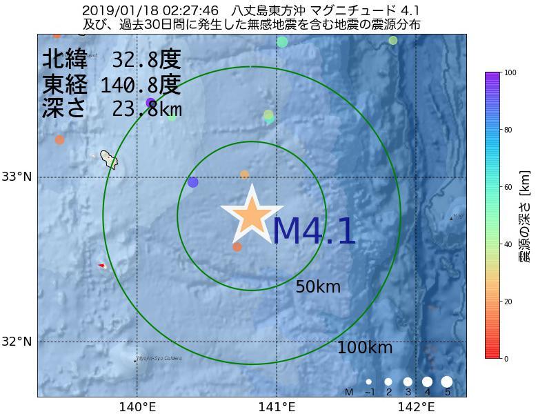 地震震源マップ:2019年01月18日 02時27分 八丈島東方沖でM4.1の地震