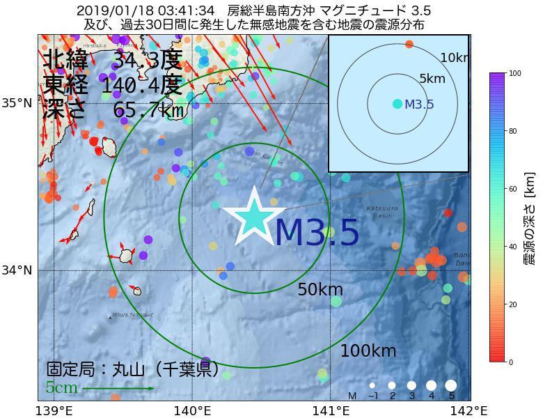 地震震源マップ:2019年01月18日 03時41分 房総半島南方沖でM3.5の地震