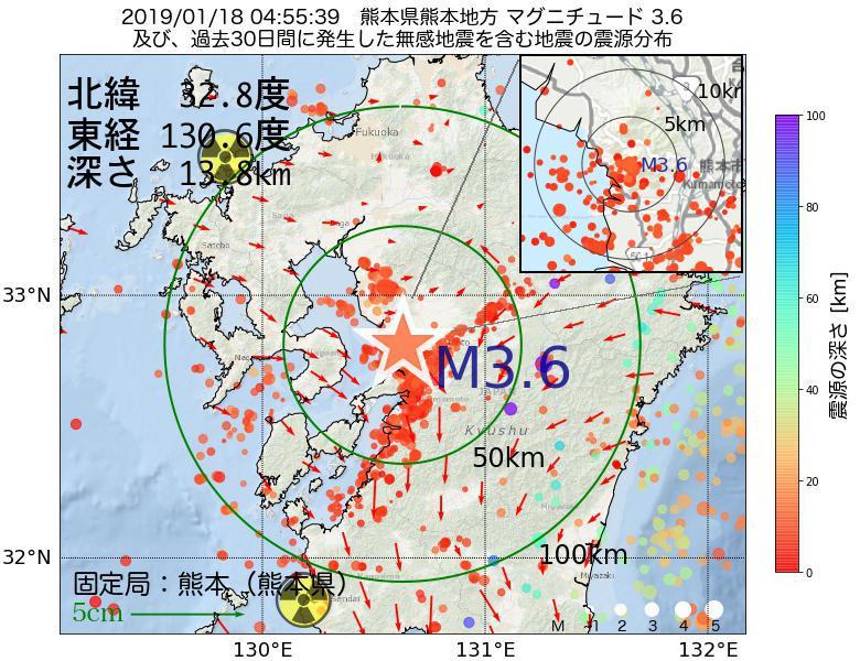 地震震源マップ:2019年01月18日 04時55分 熊本県熊本地方でM3.6の地震