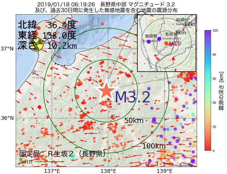 地震震源マップ:2019年01月18日 06時19分 長野県中部でM3.2の地震