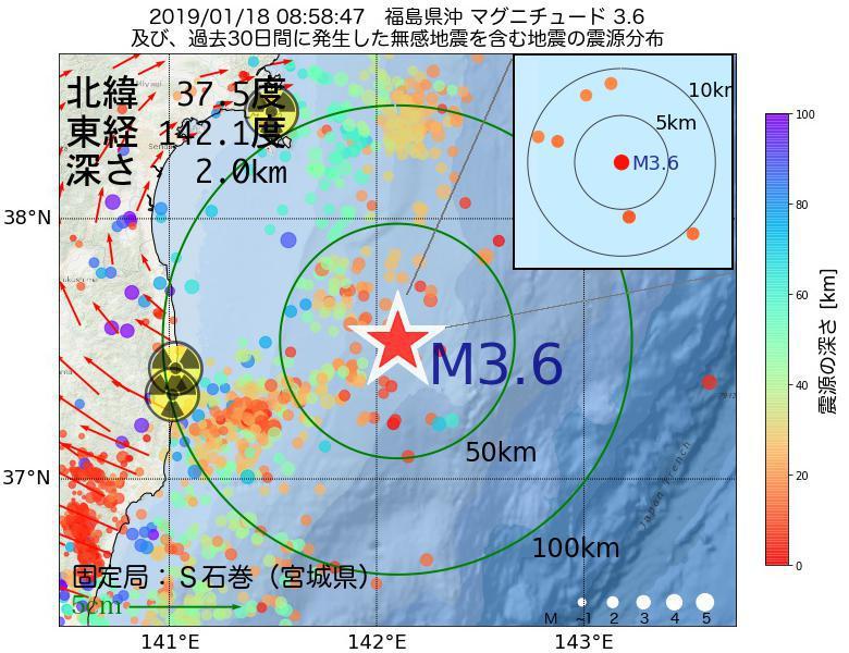 地震震源マップ:2019年01月18日 08時58分 福島県沖でM3.6の地震