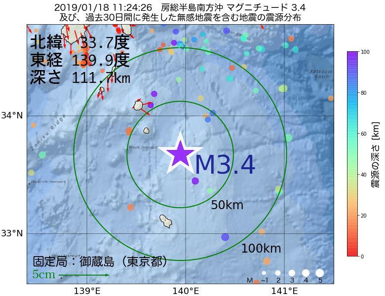 地震震源マップ:2019年01月18日 11時24分 房総半島南方沖でM3.4の地震