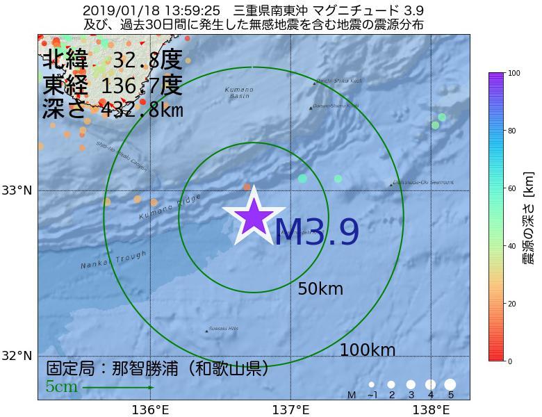 地震震源マップ:2019年01月18日 13時59分 三重県南東沖でM3.9の地震