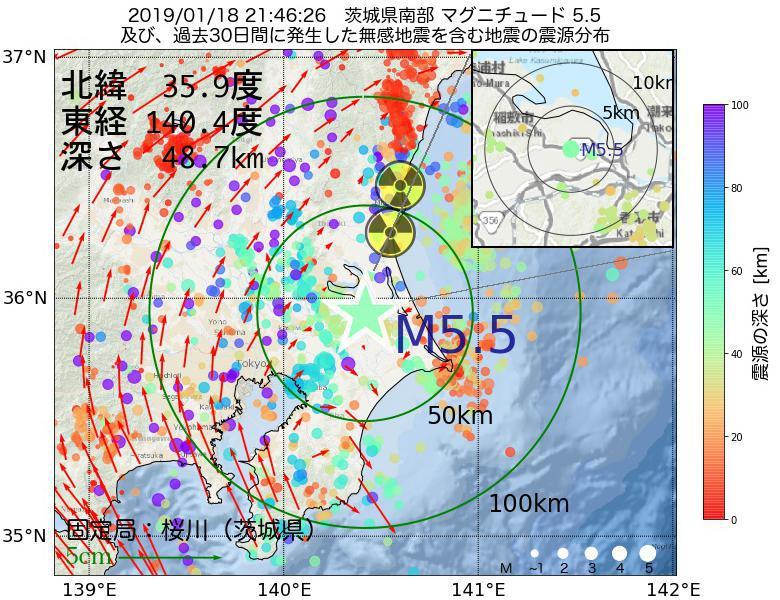地震震源マップ:2019年01月18日 21時46分 茨城県南部でM5.5の地震