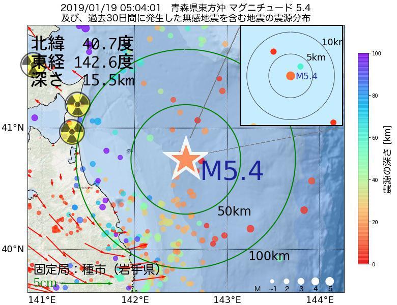 地震震源マップ:2019年01月19日 05時04分 青森県東方沖でM5.4の地震