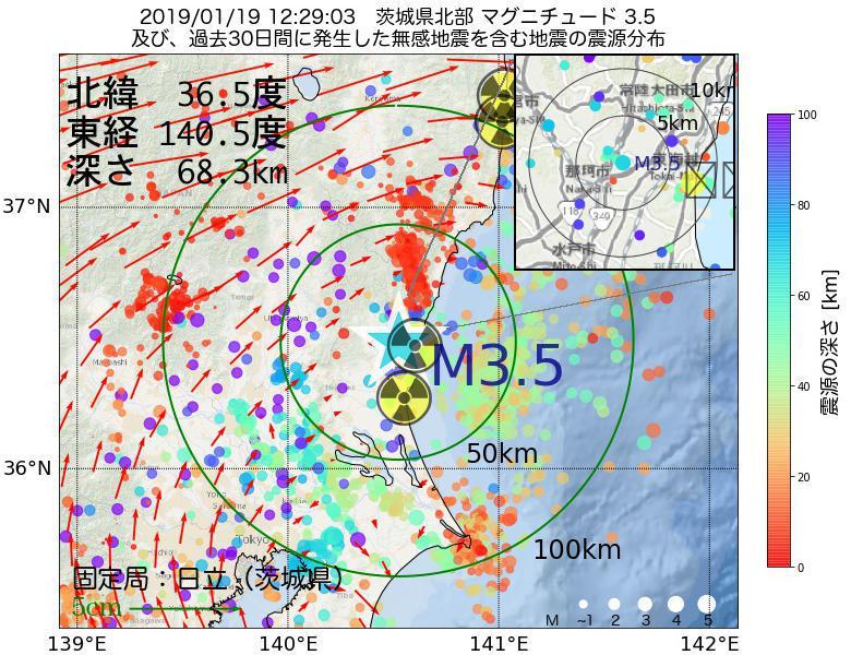 地震震源マップ:2019年01月19日 12時29分 茨城県北部でM3.5の地震